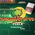 Карибский Стад Покер Профессиональная Серия
