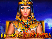 Игровой автомат Богатства Клеопатры