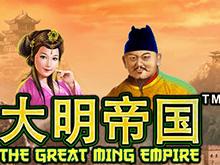 Азартная игра Великая Империя Мин